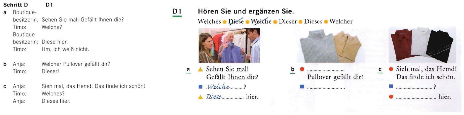 Schritte International 12 Lektion 13 Neue Kleider немецкий